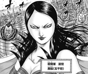 【キングダム】桓騎軍の副官・黒桜(こくおう)とは何者か?イケメン好きの弓使い!