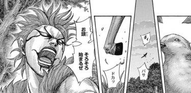【キングダム】桓騎軍の厘玉(りんぎょく)って何者?実は気が利く桓騎の秘書的役割!