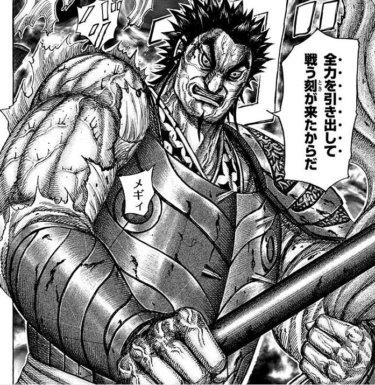 【キングダム】秦国最強の武力・蒙武の実力と魅力、戦績を語り尽くす!