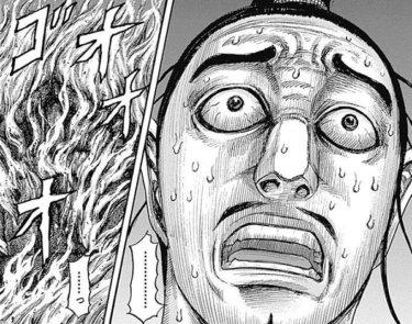【キングダム】屈指のヘタレキャラ・壁将軍の性格や特徴を語り尽くす!