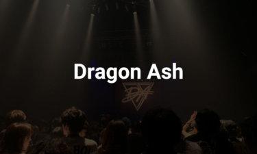 Dragon Ashの新曲『Dialog(ダイアログ)』を無料で聞く方法